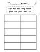WONDERS by Mc Graw Hill - First Grade SPELLING - BUMPY WRITE