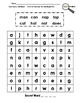 WONDERS by Mc Graw Hill - First Grade SPELLING - WORD SEARCH with Secret word
