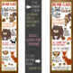 WOODLAND animals - Classroom Decor: X-LARGE BANNER, In Our Class...wood grain