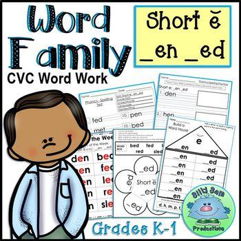 WORD FAMILY CVC WORD WORK Short E EN and ED Activities ASSESSMENTS