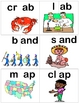 WORD FAMILIES learning center activities