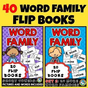 WORD FAMILY FLIP BOOKS: WORD FAMILIES PRINTABLES: READING FLUENCY BOOKS