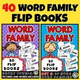 WORD FAMILY BOOKS (READING ACTIVITIES FOR KINDERGARTEN)