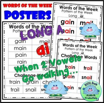 WORD FAMILY LONG A CVVC AI Word Work Activities Assessments