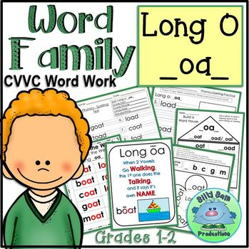 WORD FAMILY LONG O CVVC OA Word Work Interactive Notebook Printables Assessments