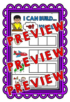 WORD FAMILIES ACTIVITIES (CVC WORD BUILDING MATS)