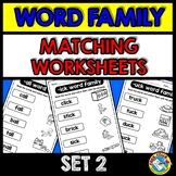 READING WORD FAMILIES KINDERGARTEN WORKSHEETS