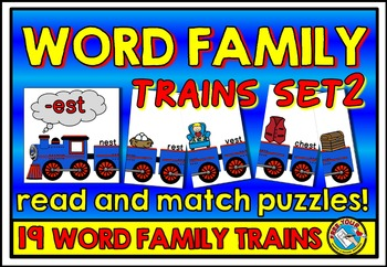 WORD FAMILY FLUENCY STRIPS (WORD FAMILY PUZZLE TRAINS) WORD FAMILIES ACTIVITY