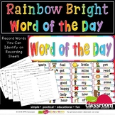 SIGHT WORD OF THE DAY CARDS - RAINBOW BRIGHT CLASSROOM DÉCOR