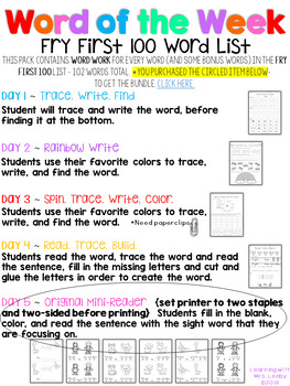 Sight Word Mini-Readers - WORD OF THE WEEK - FRIDAY - {FRY 100}