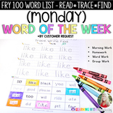 Sight Word Trace, Write, Find - WORD OF THE WEEK - MONDAY - {FRY 100}