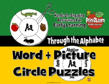 KINDERGARTEN PICTURE WORD CIRCLE PUZZLES