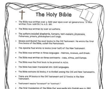 WORD SEARCH PUZZLES The Holy Bible
