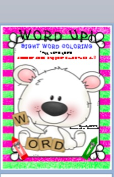 WORD UP! SIGHT WORD COLORING