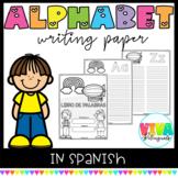 SPANISH ALPHABET WRITING PAPER
