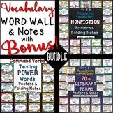 Word Wall Nonfiction, Fiction, Testing Words BUNDLE, Interactive Notes & Bonus!