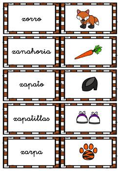 WORD WALL (consonants) in Spanish / MURO DE PALABRAS- consonantes (R-Z)