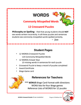 120 Commonly Misspelled WORDS | Early Finishers | REVIEW | Crosswords | Gr. 3-4