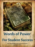WORDS OF POWER FOR STUDENT SUCCESS