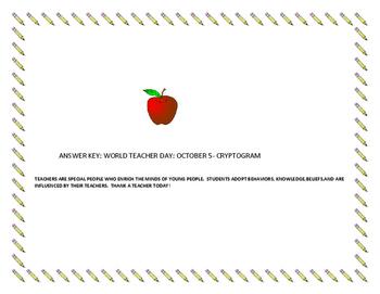 WORLD TEACHER DAY- OCTOBER 5TH CRYPTOGRAM- THANK A TEACHER!
