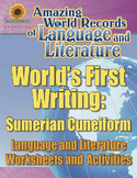 WORLD'S FIRST WRITING: SUMERIAN CUNEIFORM—Language & Literature Worksheets