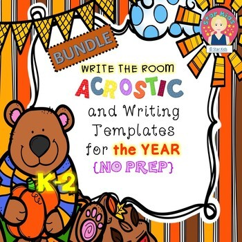 WRITE THE ROOM ACROSTICS FOR THE YEAR BUNDLE - Kindergarten and First Grade