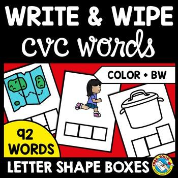 WRITING CVC WORD FAMILIES TASK CARDS (SPELLING WORD WORK ACTIVITY KINDERGARTEN)