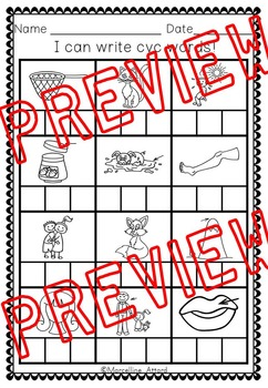 CVC WORDS PRINTABLES: WORD WORK ACTIVITIES: DIFFERENTIATED CVC WORKSHEETS
