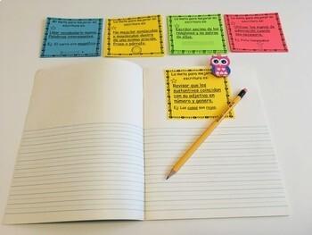WRITING GOALS IN SPANISH/ TARJETAS CON METAS PARA MEJORAR LA ESCRITURA