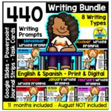 WRITING PROMPTS BUNDLE DIGITAL AND PRINT ENGLISH AND SPANISH