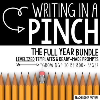 WRITING PROMPTS & LEVELIZED TEMPLATES (YEAR BUNDLE)