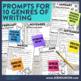 WRITING YEAR LONG BUNDLE narrative opinion persuasive informative creative