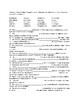 WWAW List 37 Test and Answer Key
