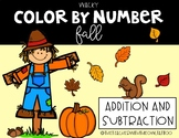 Color By Number (Fall) Addition and Subtraction