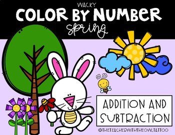 Color By Number (Spring) Addition and Subtraction