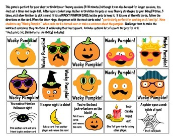 Wacky Pumpkins Quick Drill {for articulation or fluency therapy & RTi}