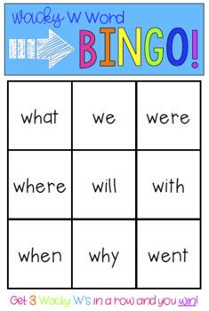 Wacky W Sight Word Bingo