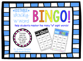 Wacky W Sight Word Bingo *Editable*
