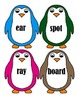 """""""Waddle, Waddle!""""  There Go the Penguins!  Compound Words"""