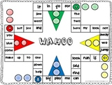 Wahoo Sight Word game
