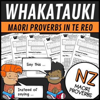 New Zealand Resources: Whakatauki Maori Proverb Puzzles Te Reo