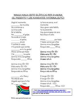 Waka Waka Spanish Song with Cloze Activity