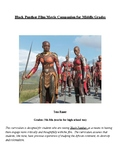Wakanda Curriculum