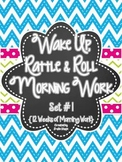 Wake Up, Rattle & Roll 12 Weeks of Morning Work {Set #1}