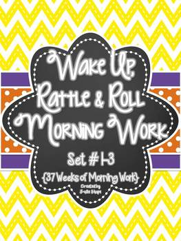 Wake Up, Rattle & Roll 37 Weeks of Morning Work {Bundled S