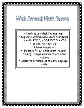 Walk Around Math Surveys