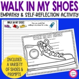 Walk in My Shoes Self-Reflection Writing Activity