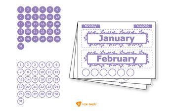 Wall Calendar (Digital Printout)-Purple