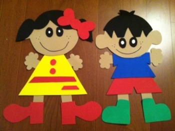 Little Girl & Boy Wall Decoration (Black Hair)
