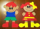 Little Girl & Boy Wall Decoration (Red Hair)